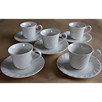 エールネット キッチン用品?食器/食器?グラス?カトラリー/マグカップ?ティーカップ/カップ_ソーサー 白 10.5cm×巾7.8cm×高さ6.7cm エルウェア ウェーブ コーヒー碗皿 5客セット