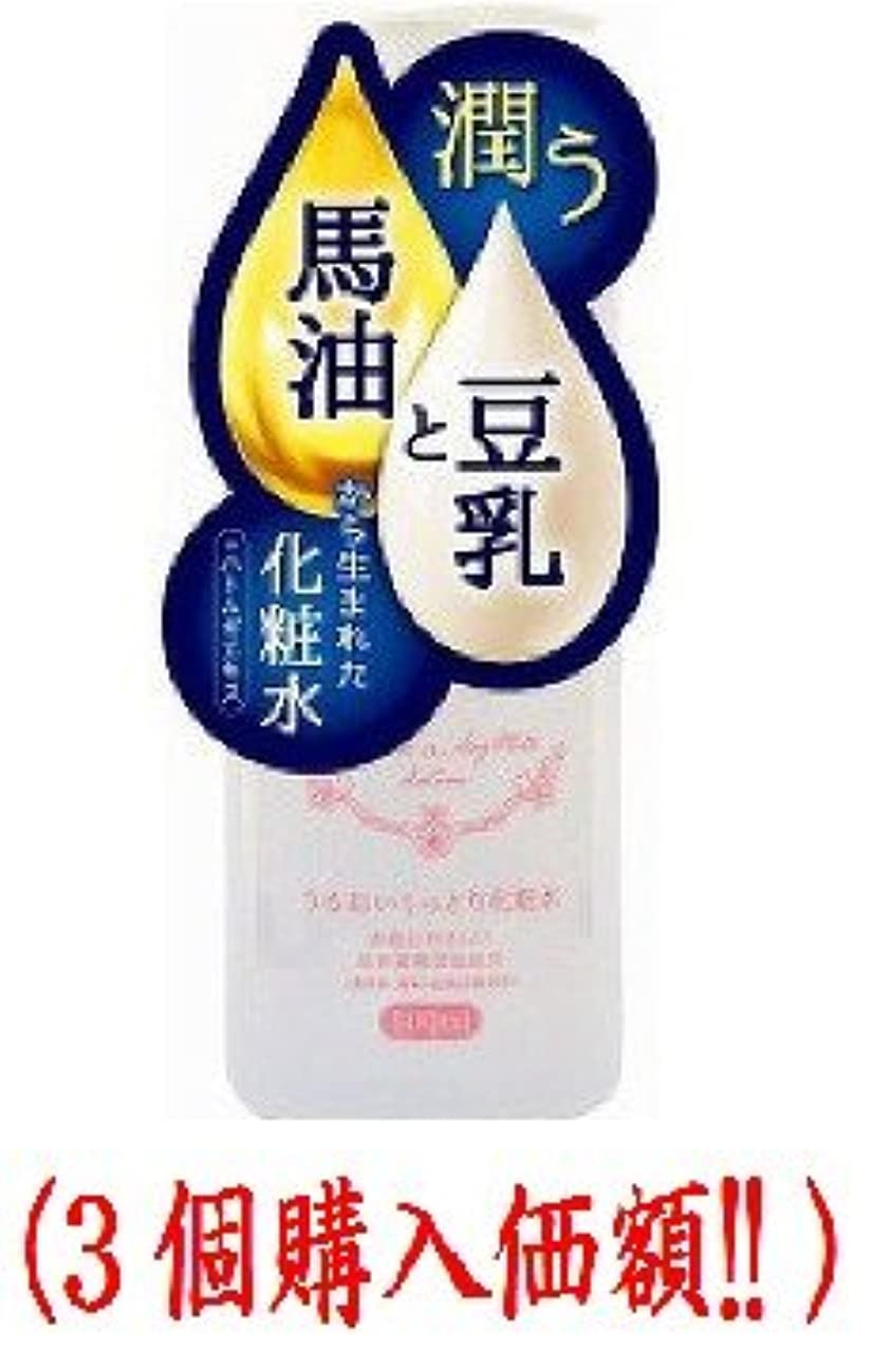 ギャザー毎日若い馬油と豆乳の化粧水(500mL)(3個購入価額)