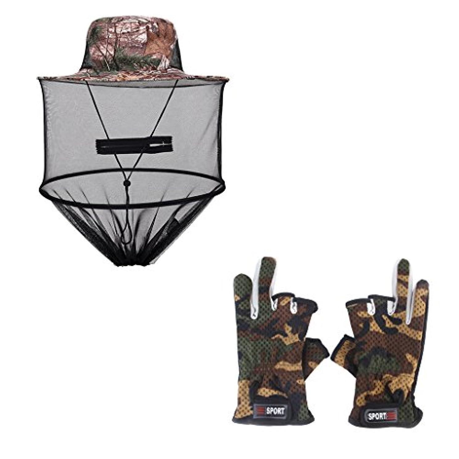 アームストロングあまりにも流暢Flameer 3ローカット 指 フィッシング グローブ 蚊対策 ハット 蜂防止 フェイス 保護 帽子  キャンバス