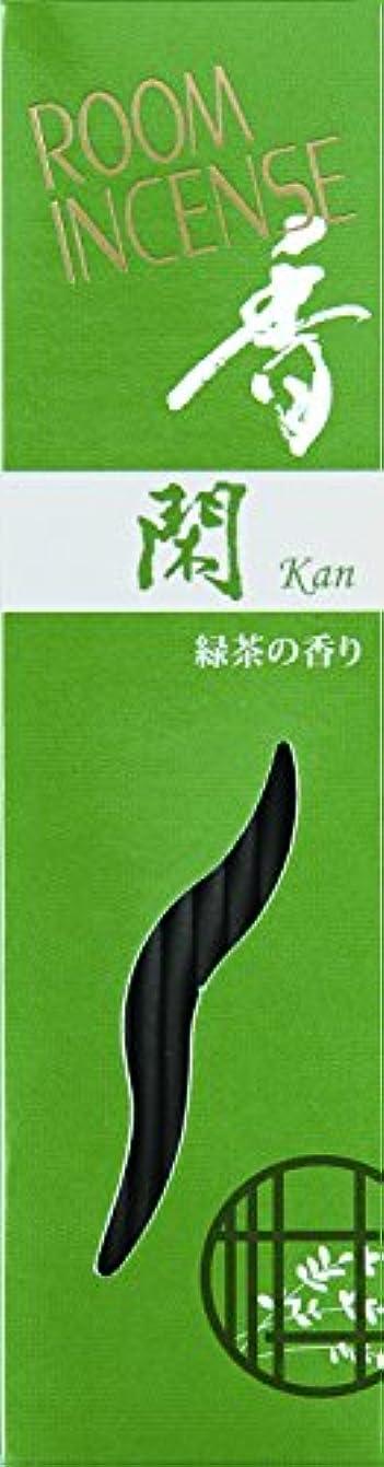 申し立てられたパイント衣服玉初堂のお香 ルームインセンス 香 閑 スティック型 #5559