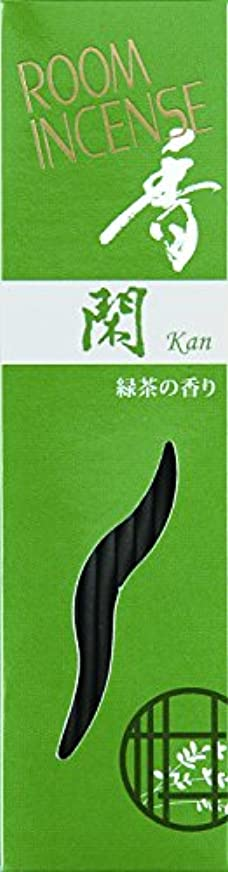 ウィザード白い産地玉初堂のお香 ルームインセンス 香 閑 スティック型 #5559