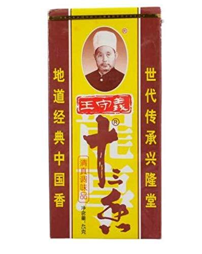王守義十三香 香辛料粉ミックス 中華ブランド調味料 メール便 45g