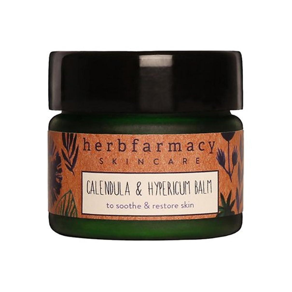 さびた暗記する消すハーブファーマシー (herbfarmacy) カーミング バーム 〈フェイスバーム〉 (20mL)