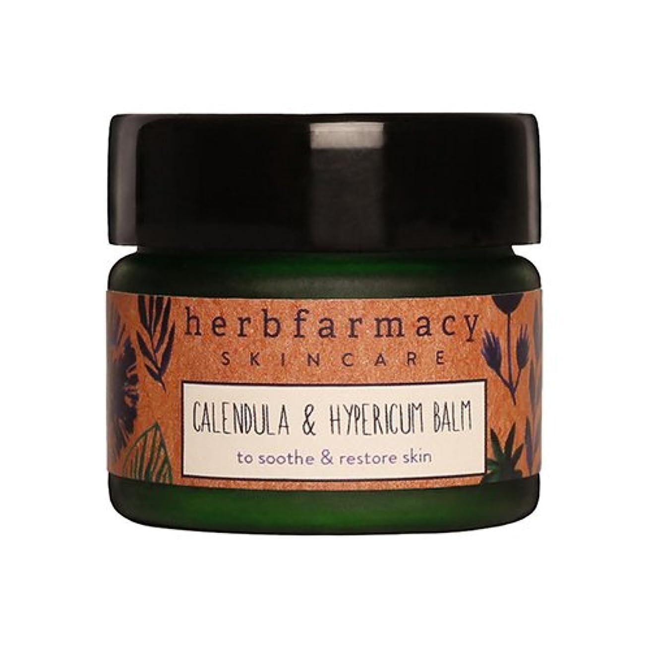 遠足一流ナチュラルハーブファーマシー (herbfarmacy) カーミング バーム 〈フェイスバーム〉 (20mL)