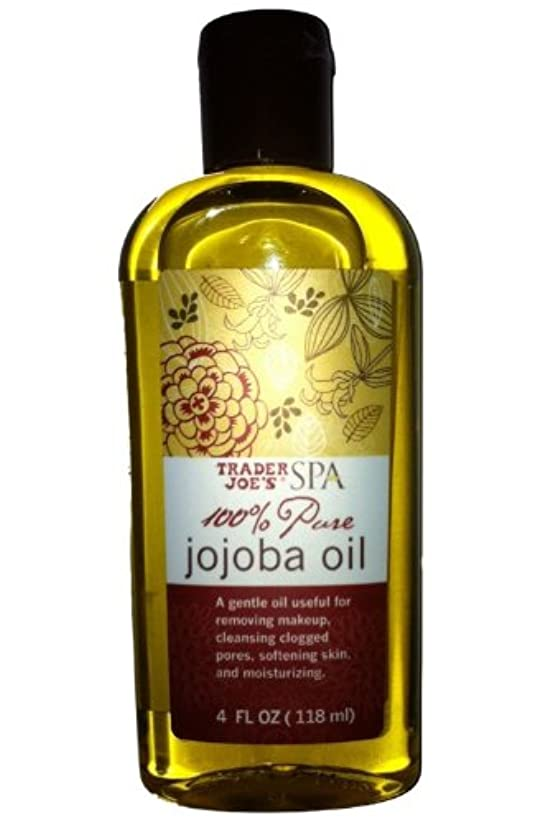 クーポンセメント正確トレーダージョーズ 100%ピュア ホホバオイル[並行輸入品] Trader Joe's SPA 100% Pure Jojoba Oil (4FL OZ/118ml)