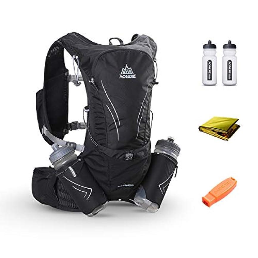 むしろ恩赦吹雪TRIWONDER 15L ハイドレーションバッグ トレイルラン リュック ランニング ベスト マラソン ジョギング用 ザック 給水ボトル付き