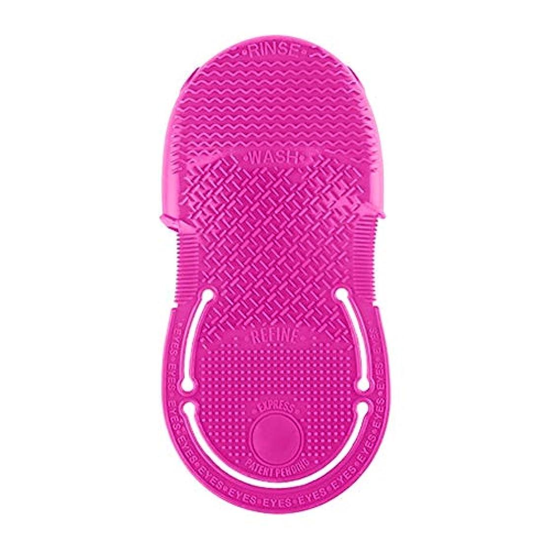 湿った子羊病気AIMERKUP 掃除用メイクアップ洗浄ブラシ、シリカ手袋スクラバーボード化粧品クリーンツール consistent