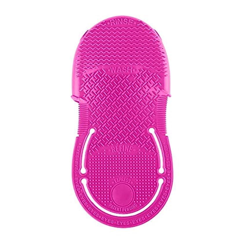 ラグ勃起同封するAIMERKUP 掃除用メイクアップ洗浄ブラシ、シリカ手袋スクラバーボード化粧品クリーンツール consistent