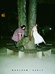 夜王子と月の姫♪セントチヒロ・チッチ(BiSH)