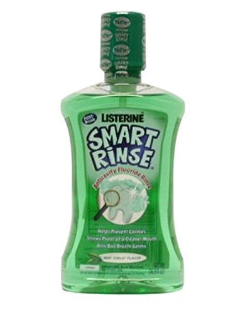 グローバル温度計悪性腫瘍Listerine Smart Rinse Mint Mouthwash For Children 500ml - 子供のためのリステリンスマートリンスミント洗口液500ミリリットル (Listerine) [並行輸入品]