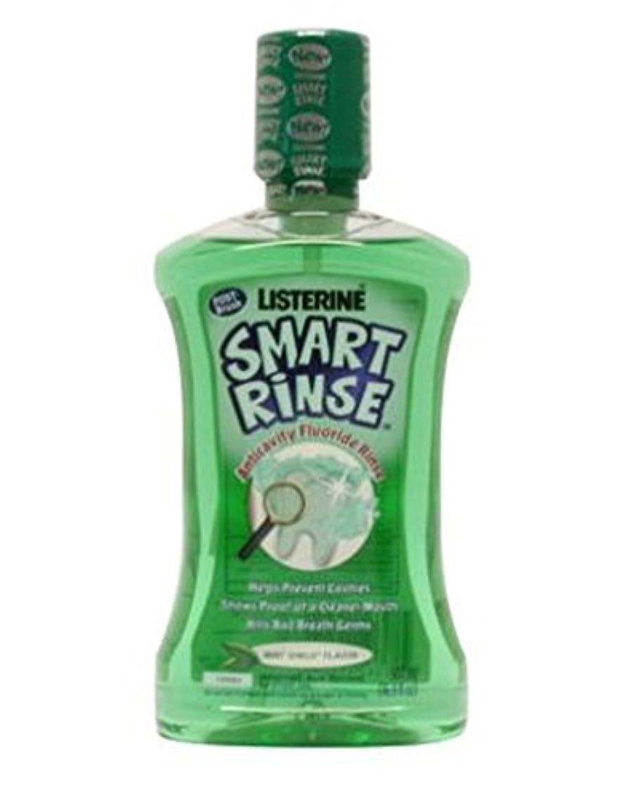 連続的危機貝殻子供のためのリステリンスマートリンスミント洗口液500ミリリットル (Listerine) (x2) - Listerine Smart Rinse Mint Mouthwash For Children 500ml (...