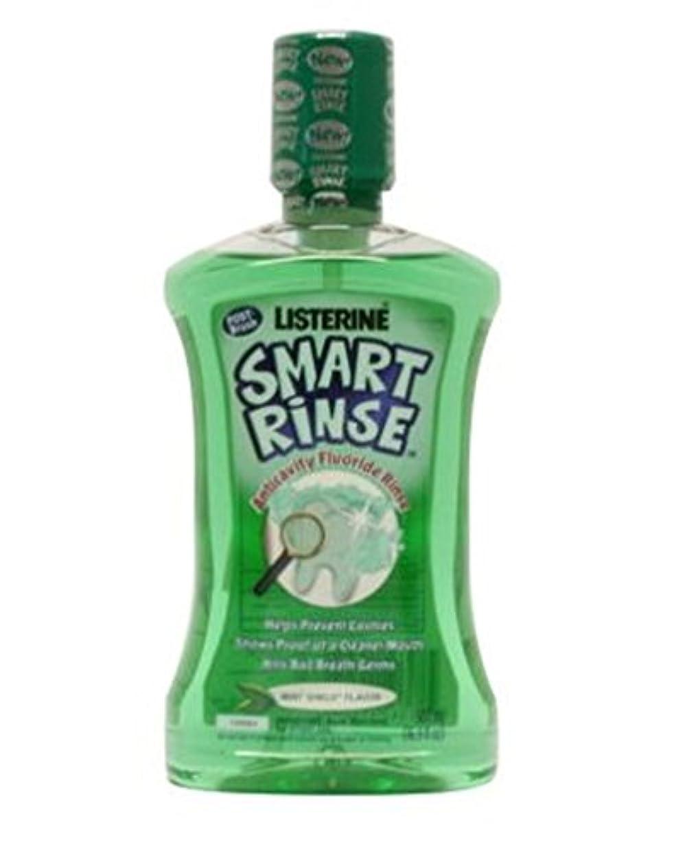 一方、人に関する限り文明化する子供のためのリステリンスマートリンスミント洗口液500ミリリットル (Listerine) (x2) - Listerine Smart Rinse Mint Mouthwash For Children 500ml (...