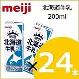 明治ブリック パック 明治北海道牛乳 200ml / 24本