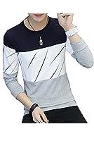 Heaven Days(ヘブンデイズ)ロンティー 長袖 Tシャツ カットソー ラウンドネック セーター ボトミングシャツ スリム メンズ 1803K0475