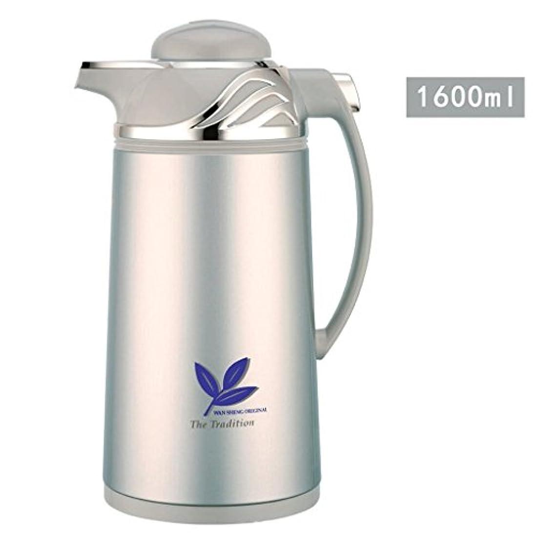 苦しめる肥満代表保温ポット ホームステンレススチール断熱ポットキッチンケトルレストランホテル断熱カップウォームホットボトル大容量1.3L、1.6L、1.9L UOMUN (色 : B, サイズ さいず : 1.6L)