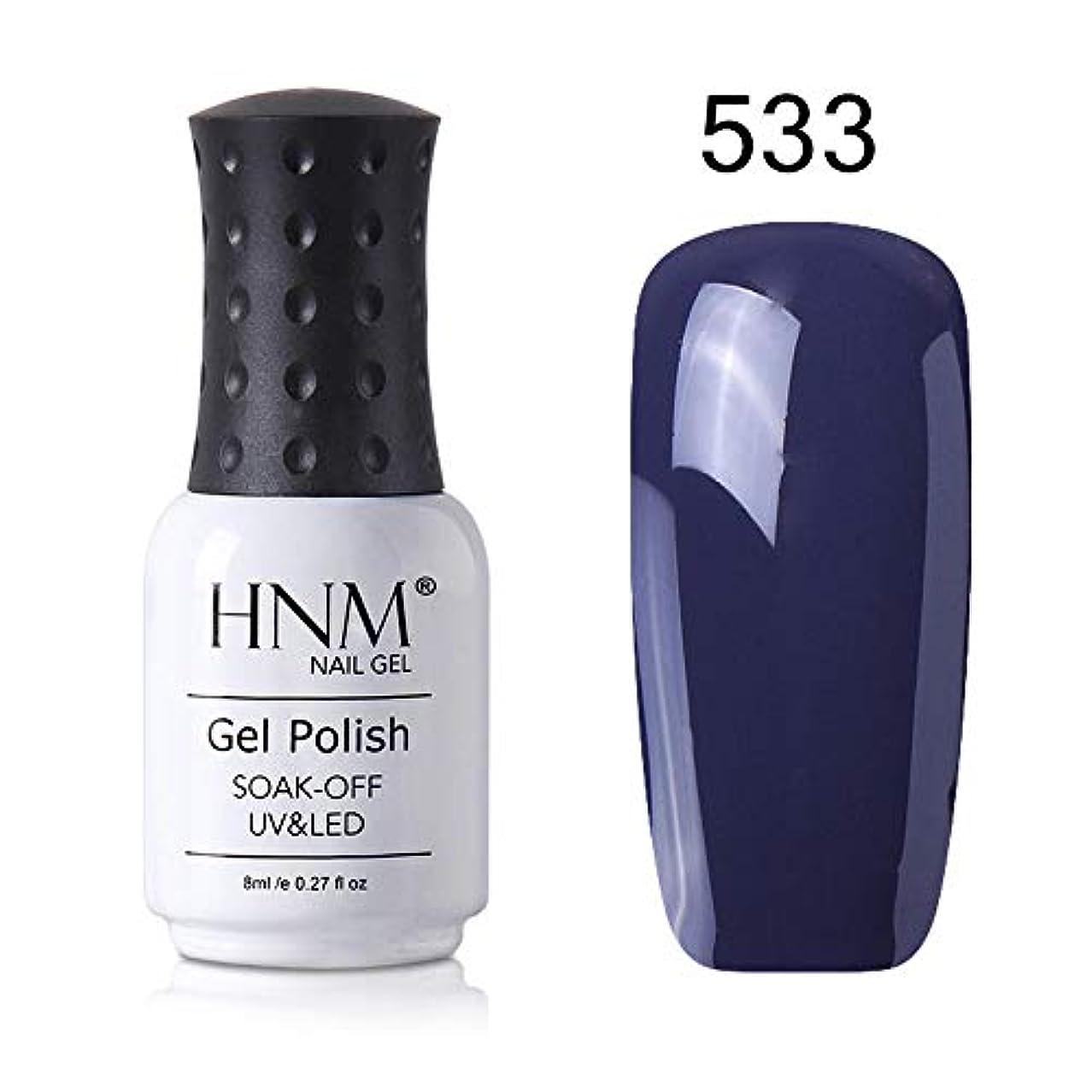 適応するリズム初期のHNM ジェルネイル カラージェル 1色入り 8ml【全95色選択可】