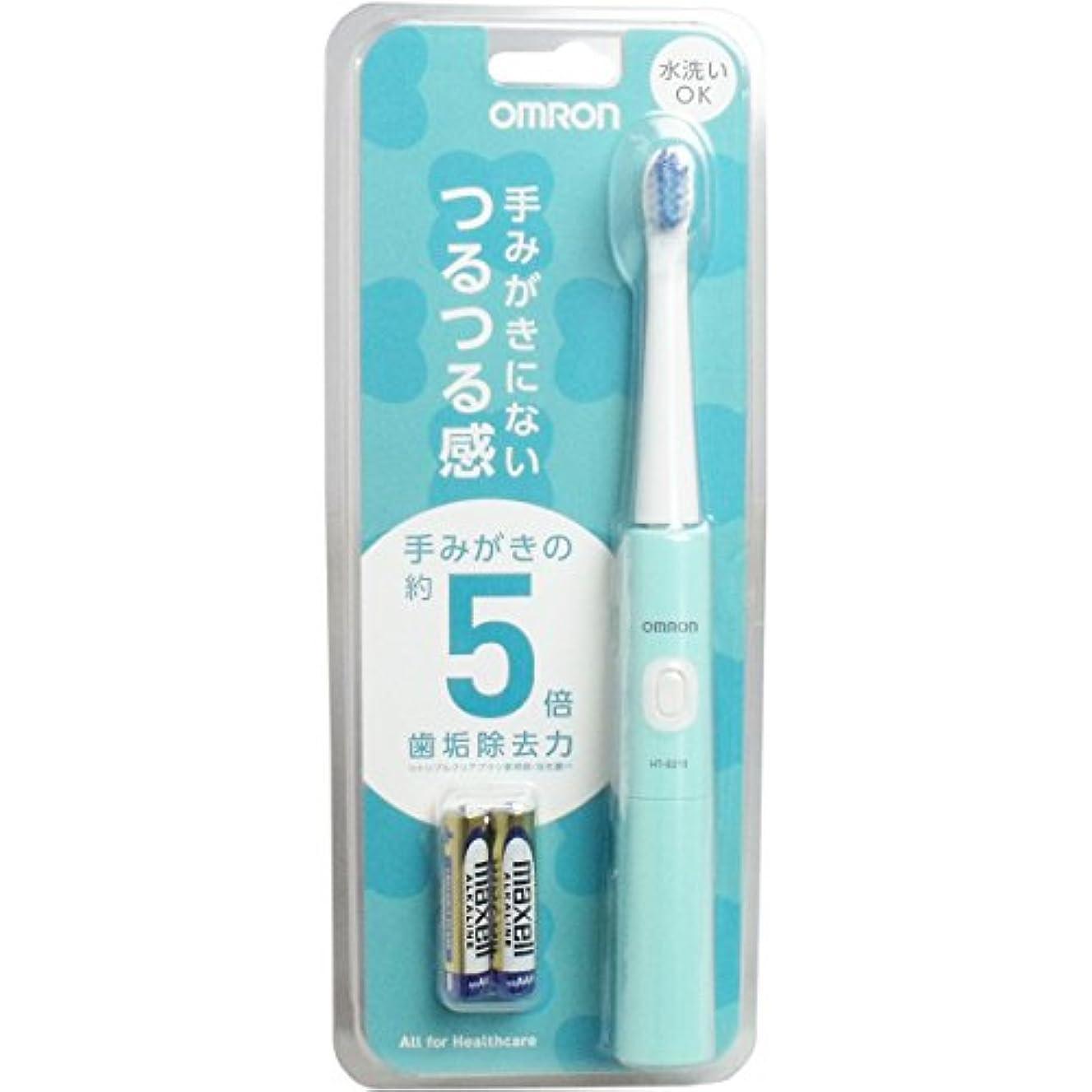 堀チャンピオン名門オムロンヘルスケア 音波式電動歯ブラシ ミントグリーン HT-B210-G