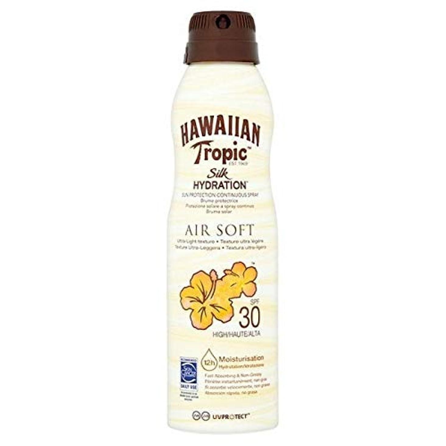 思慮深いモート反乱[Hawaiian Tropic ] H /向性絹水和エアガン連続スプレーSpf30の177ミリリットル - H/Tropic Silk Hydration Airsoft Continuous Spray SPF30...