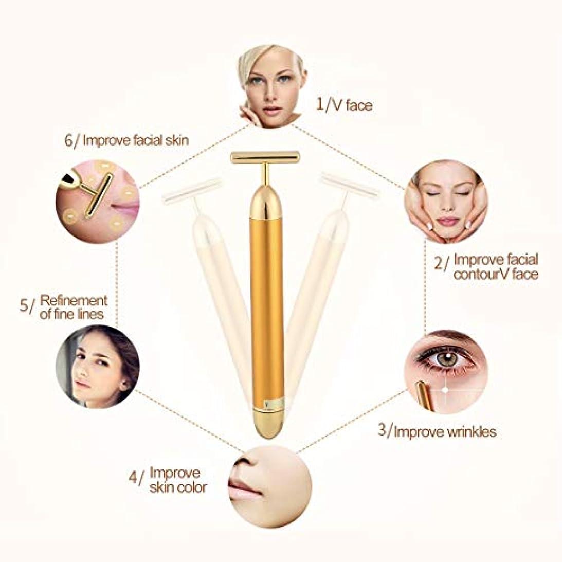 だます燃料ソートEnergy Beauty Tool Facial Massager T Shape Facial Beauty Care Vibration Facial Beauty Massager Energy Vibrating...