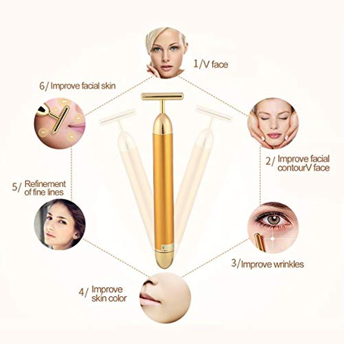 科学者師匠カビEnergy Beauty Tool Facial Massager T Shape Facial Beauty Care Vibration Facial Beauty Massager Energy Vibrating...