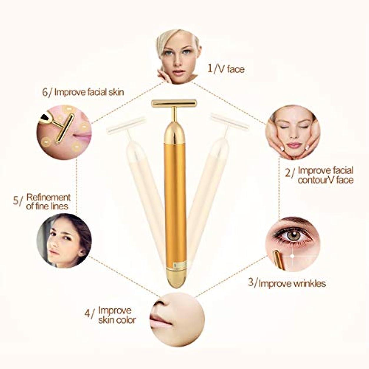 代わりにを立てる依存する繁栄するEnergy Beauty Tool Facial Massager T Shape Facial Beauty Care Vibration Facial Beauty Massager Energy Vibrating...