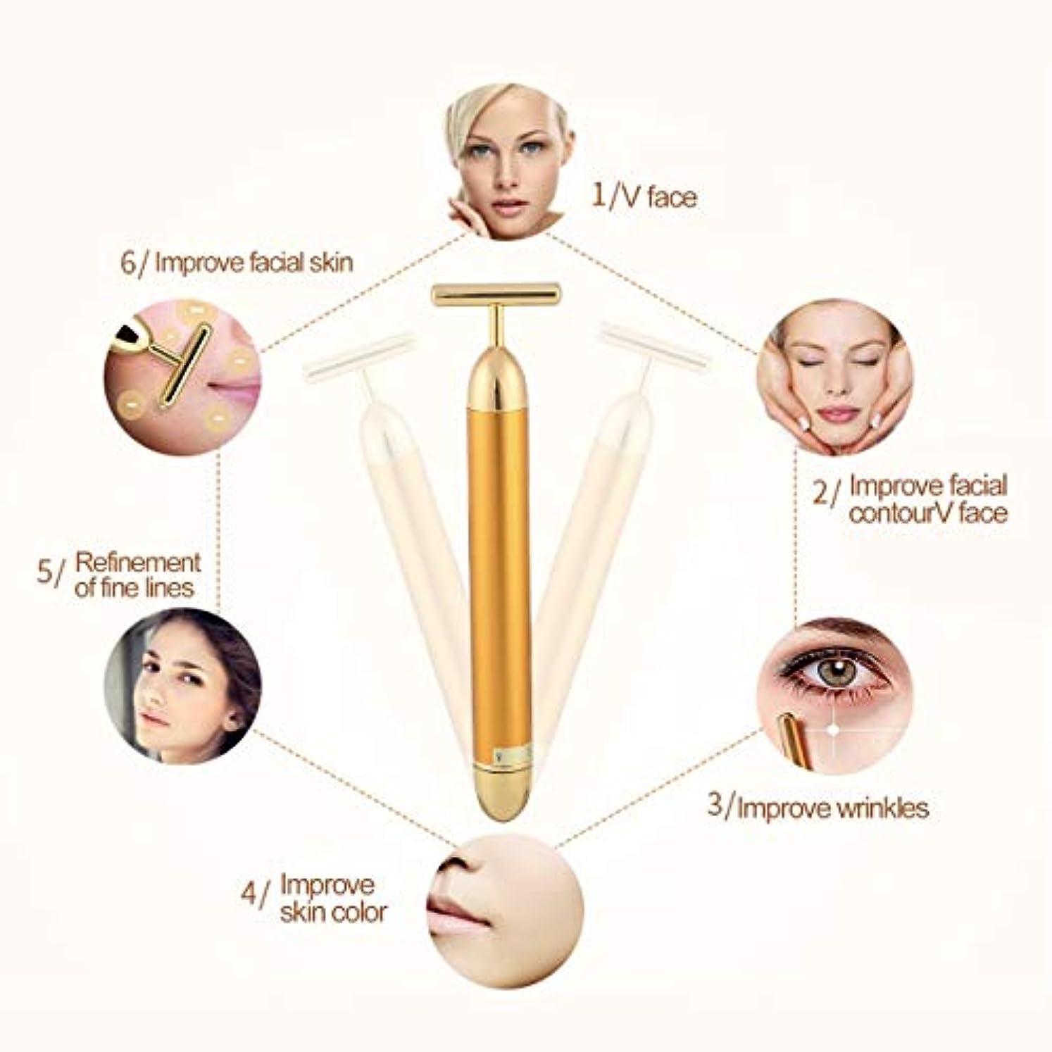 湾クリケット高原Energy Beauty Tool Facial Massager T Shape Facial Beauty Care Vibration Facial Beauty Massager Energy Vibrating...