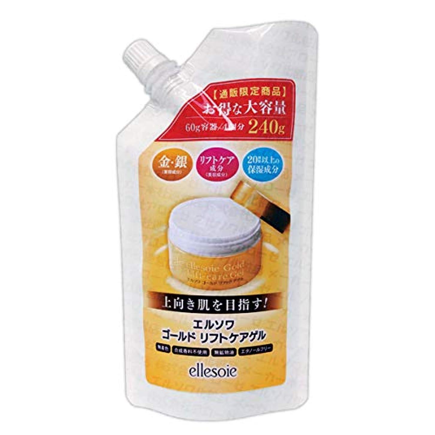 締め切りタヒチ高架エルソワ化粧品(ellesoie) ゴールドリフトケアゲル 年齢肌向けオールインワン (詰替用240g)