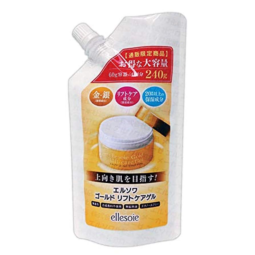 観光インストール前述のエルソワ化粧品(ellesoie) ゴールドリフトケアゲル 年齢肌向けオールインワン (詰替用240g)