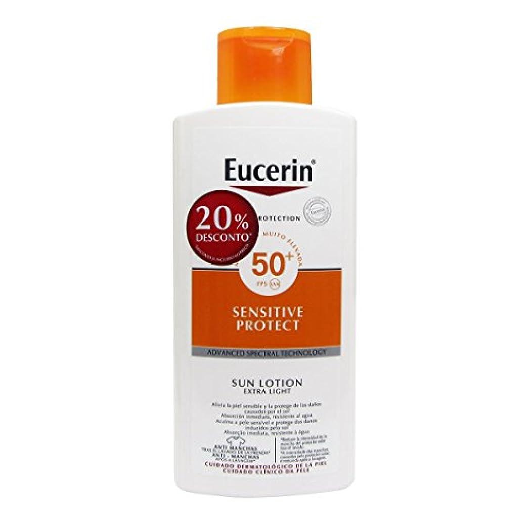 特派員やめる疾患Eucerin Sun Extra Light Lotion Spf50 400ml [並行輸入品]