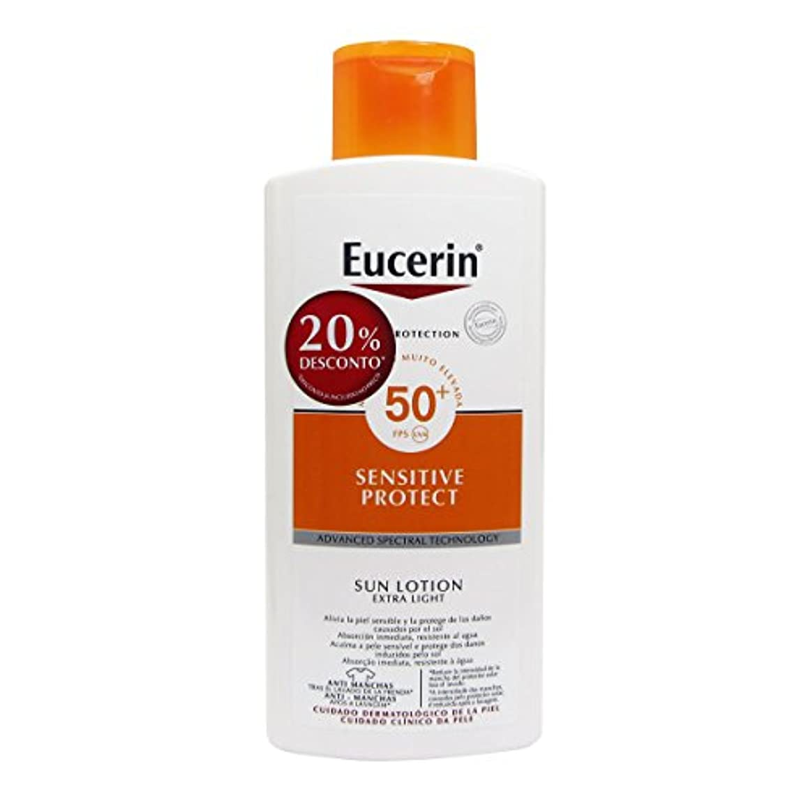 花弁飢取り壊すEucerin Sun Extra Light Lotion Spf50 400ml [並行輸入品]