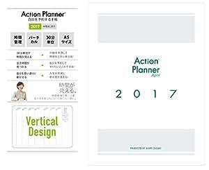 アクションプランナー 手帳 2017 4月始まり ウィークリー バーチカル A5 リフィル_7415