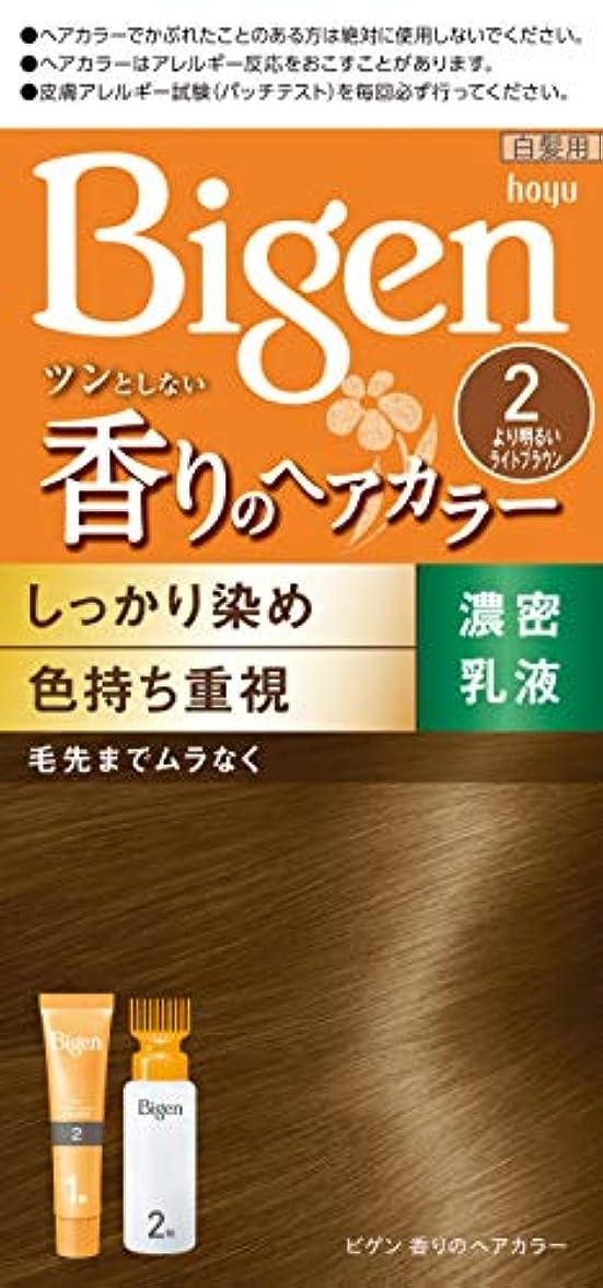 二十変形アウターホーユー ビゲン香りのヘアカラー乳液2 (より明るいライトブラウン) 1剤40g+2剤60mL [医薬部外品]