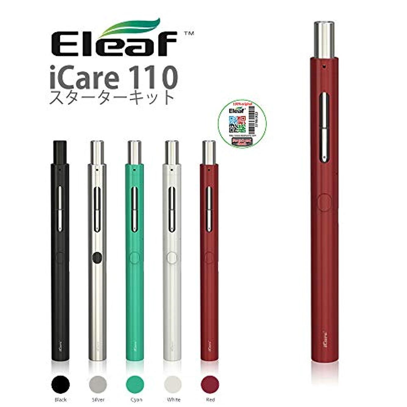 押し下げるヤギ限りなく電子タバコ Eleaf(イーリーフ) iCare 110 (アイケア) スターターキット VAPE ベイプ (レッド)