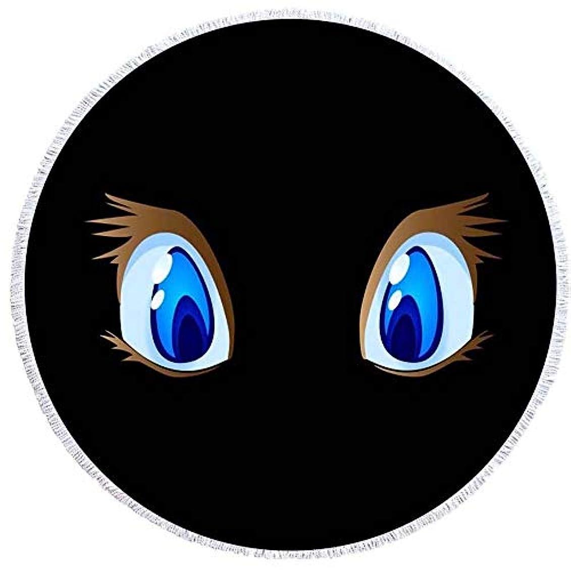 曖昧な混乱させるブロッサムエジプトアイプリントラウンドビーチタオルタッセル付きマイクロファイバーヨガマットフィットネスピクニック毛布150cm (色 : 4, サイズ : 150CM)