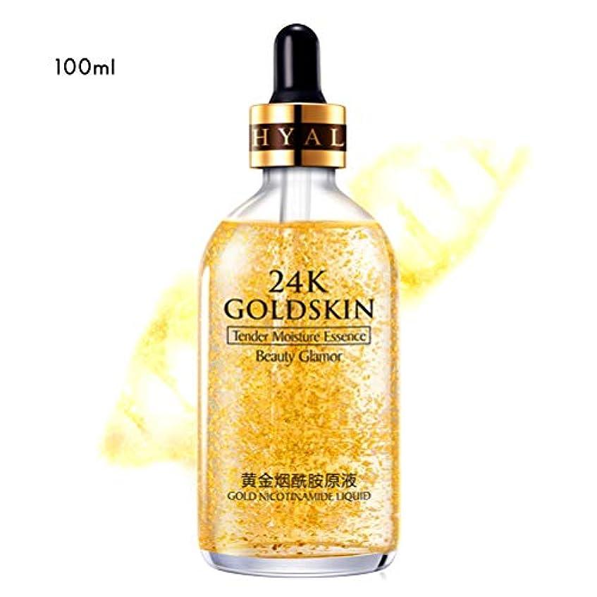 商品三番のスコアOurine 化粧水ジェル 美容液 純金箔入 毛穴を収縮させる 美白 純金箔入 超お得 濃密 うるおい 粧水 乳液 クリーム キラキラ かわいい スキンケア ジュエルゴールドクリーム やさしく