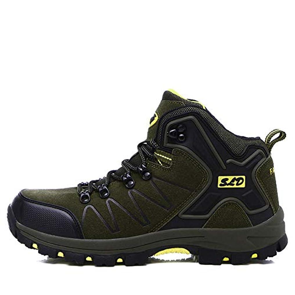 前進組み合わせ狂人[TcIFE] トレッキングシューズ メンズ 防水 防滑 ハイカット 登山靴 大きいサイズ ハイキングシューズ メンズ 耐磨耗 ハイキングシューズ メンズ 通気性 スニーカー