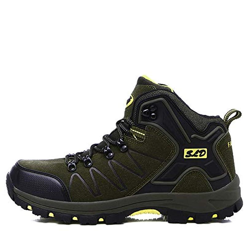 喜ぶツール彼らのもの[TcIFE] トレッキングシューズ メンズ 防水 防滑 ハイカット 登山靴 大きいサイズ ハイキングシューズ メンズ 耐磨耗 ハイキングシューズ メンズ 通気性 スニーカー