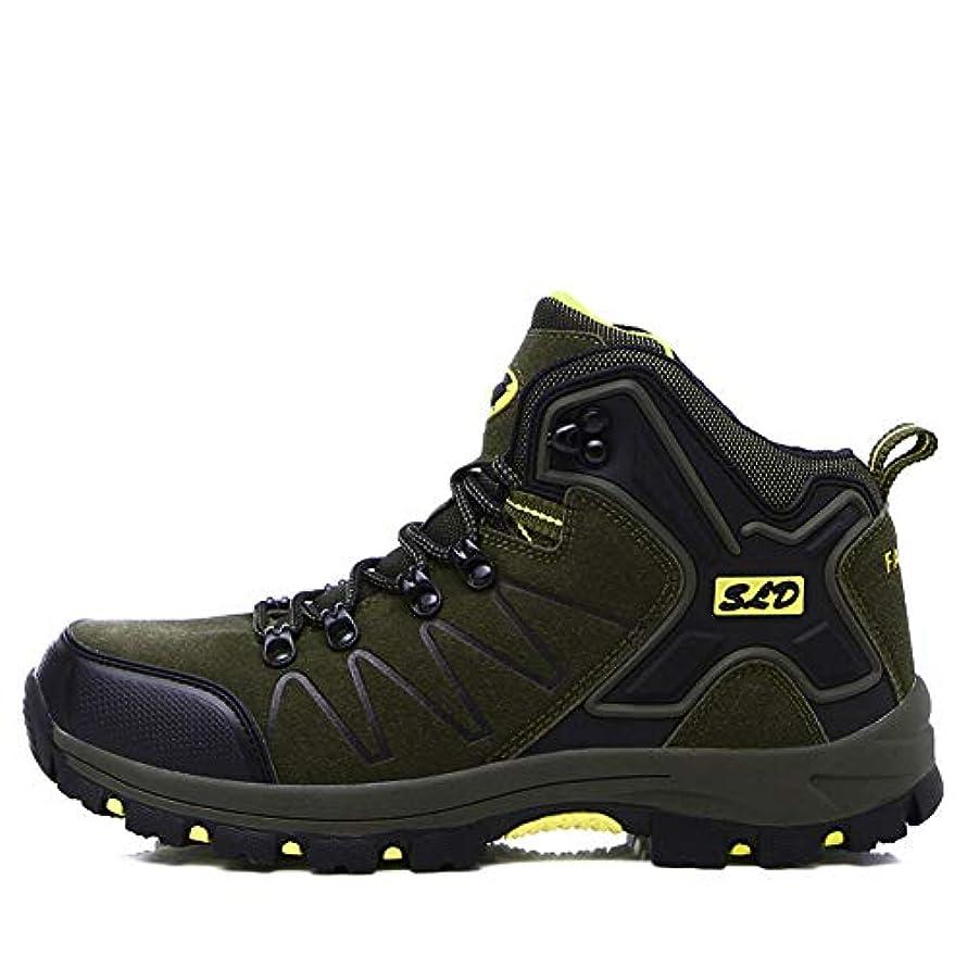 適性保持中間[TcIFE] トレッキングシューズ メンズ 防水 防滑 ハイカット 登山靴 大きいサイズ ハイキングシューズ メンズ 耐磨耗 ハイキングシューズ メンズ 通気性 スニーカー