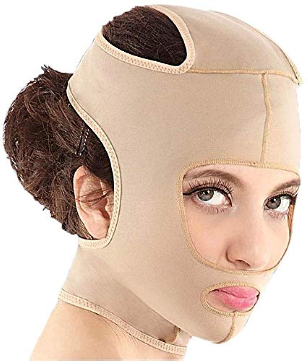 曇った女王バーベキュースリミングVフェイスマスク、フェイスリフティングマスク、リフティングスキンリンクルシンダブルチンシンフェイスバンデージ改善して肌のたるみ(サイズ:L)