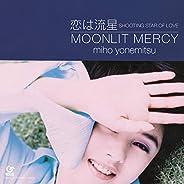 恋は流星 SHOOTING STAR OF LOVE / MOONLIT MERCY [Analog]
