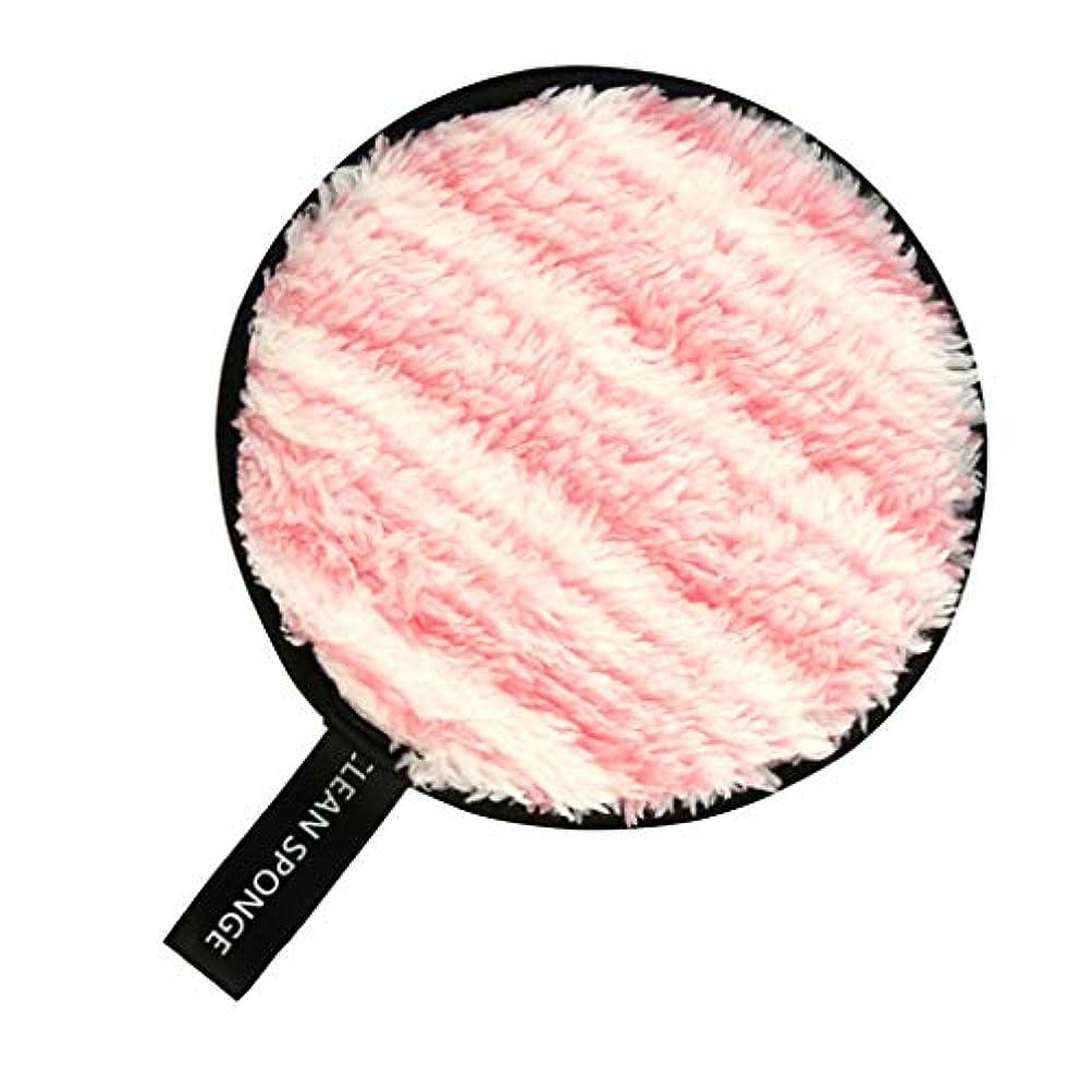 対話カップル不満洗顔スポンジ パフ フェイススポンジ 洗顔パフ 全6色 - ピンク