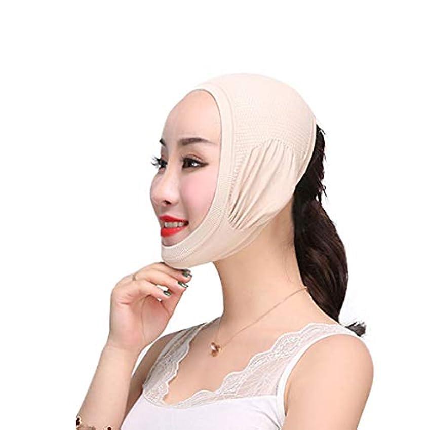 いう交渉する要求CHSY 薄い顔ベルト、スリープ薄い顔の包帯Vフェイスアーティファクト薄い二重あご通気性はアンチリンクルフェイスベルトを引いて 薄い顔の包帯 (Color : Skin tone)