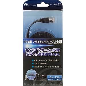 PlayStation4用フラットLANケーブル 3M