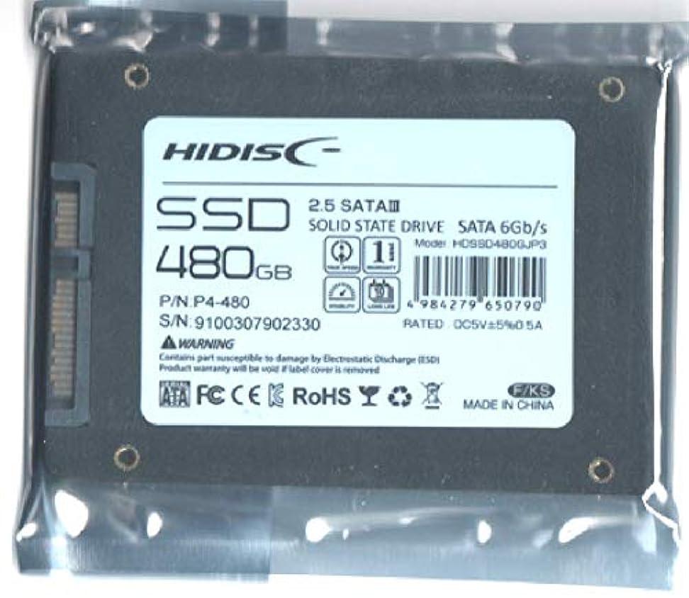 闘争現在共感するHIDISC 2.5インチ 内蔵型SSD 480GB SATA6Gb/s 7mm HDSSD480GJP3