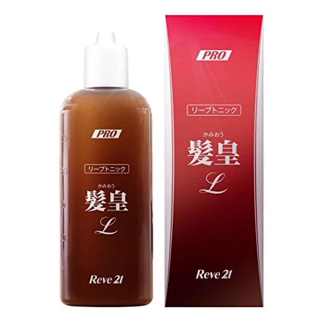 リーブ21 リーブトニック髪皇L《女性向け》(250ml)