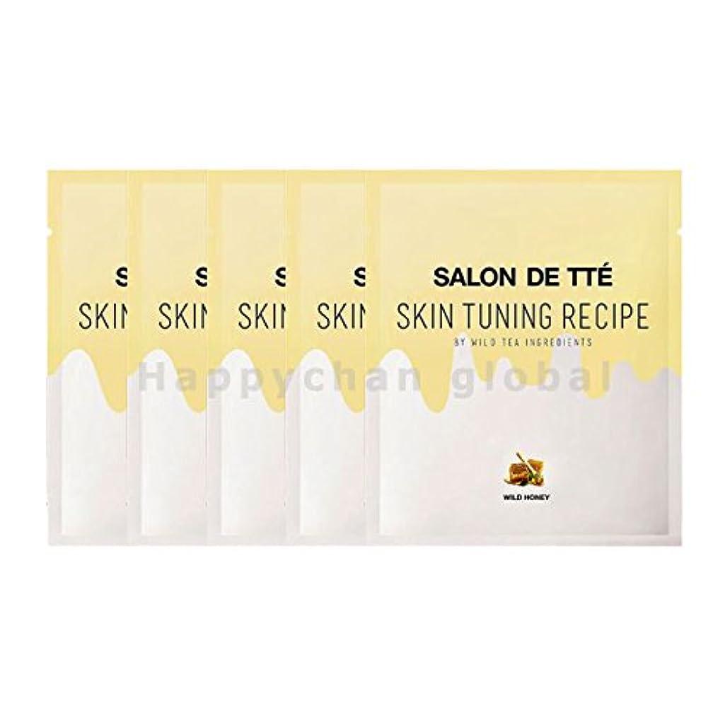サイトラインベリー習慣[NEW Season3] WONDER BATH Salon De Tte HONEY EDTION 7g/ワンダーバス サロン ド テ ハニー エディション 7g (#5枚入り) [並行輸入品]