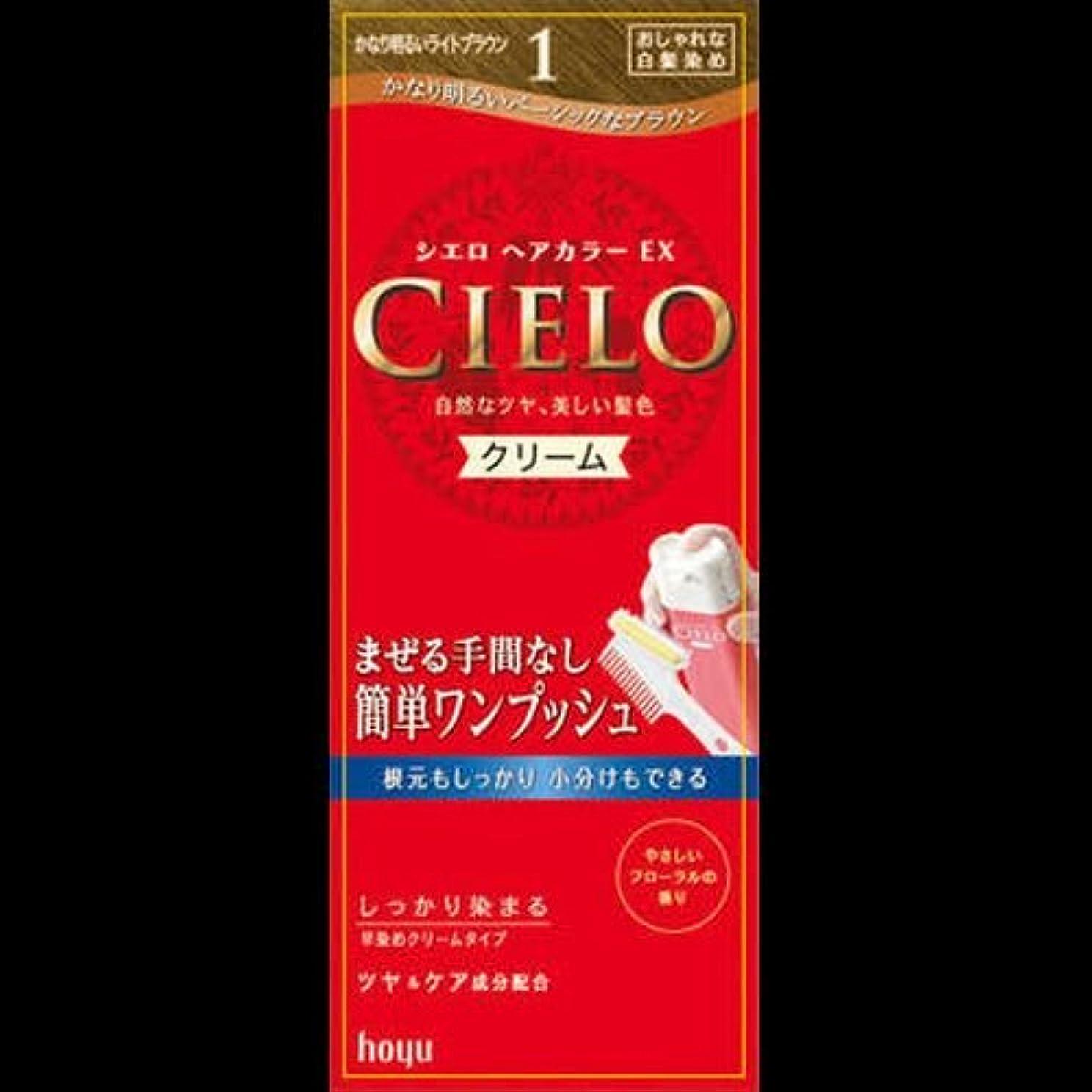 滅多がんばり続ける用量シエロ ヘアカラーEXクリーム かなり明るいライトB ×2セット