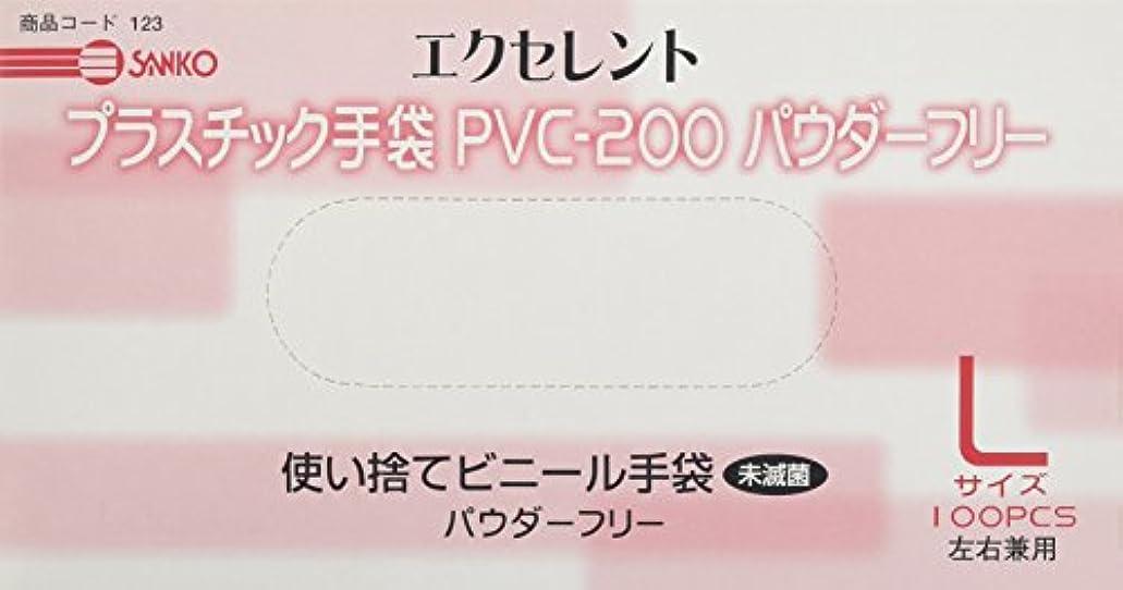 トランク略語占めるエクセレントプラスチックグローブPF PVC-200(100マイ)ミメッキン L
