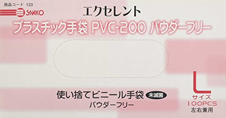 胆嚢迅速ハイランドエクセレントプラスチックグローブPF PVC-200(100マイ)ミメッキン L