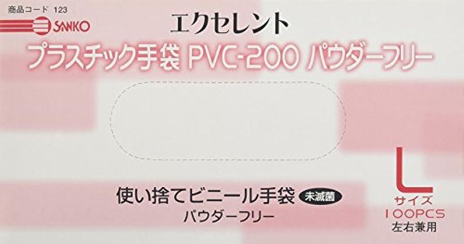 適度に承認可動エクセレントプラスチックグローブPF PVC-200(100マイ)ミメッキン L